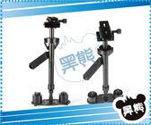黑熊館 S60 新款鋁合金手持穩定器 單反穩定器攝影 迷你手持穩定器 S-60 5D2、5D3,6D,D800