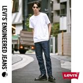 Levis 男款 上寬下窄 / 512低腰修身牛仔褲 / LEJ 3D褲 / 海報款※滿4件送限量托特包x1