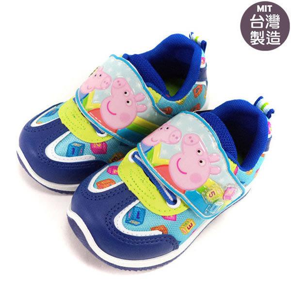 EMMA商城~童鞋 粉紅豬小弟喬治 Peppa Pig.英國佩佩豬機能運動鞋 藍15-20號