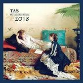 【停看聽音響唱片】【CD】絕對的聲音TAS 2018