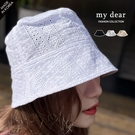 MD韓【A09210007】簍空緹花漁夫帽3色