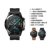 華為 WATCH GT2(曜石黑)-46mm 運動手錶