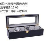 歐式實木質手錶收納盒精美腕錶