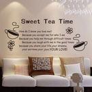 韓國牆貼窗帖 浪漫滿屋 可愛創意壁貼 -kor0032