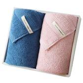 潔麗雅毛巾 純棉洗臉毛巾成人家用柔軟面巾2條禮盒套裝