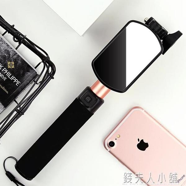 蘋果專用自拍棒x手機8自牌iphonex三腳架7p神器plus錢夫人小鋪