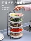 廚房置物架 廚房配菜神器壁掛置物架臺面落地蔬菜多層網紅手提備菜備餐盤收納