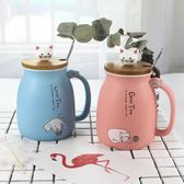 創意木蓋貓咪牛奶馬克杯可愛卡通陶瓷杯情侶大肚帶蓋勺早餐水杯子 韓慕精品