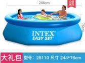 INTEX充氣遊泳池成人兒童家用超大號小孩家庭加厚戲水池水上樂園   MKS宜品