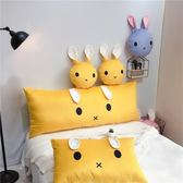 網紅ins床頭靠墊卡通雙人枕頭大靠背臥室公主風床上抱枕長條靠枕