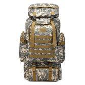 2019戶外旅游雙肩包野外迷彩旅行背包大容量登山包男女防水行李包 qz3368【viki菈菈】