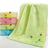 4條裝 竹纖維兒童巾柔軟吸水成人洗臉小毛巾