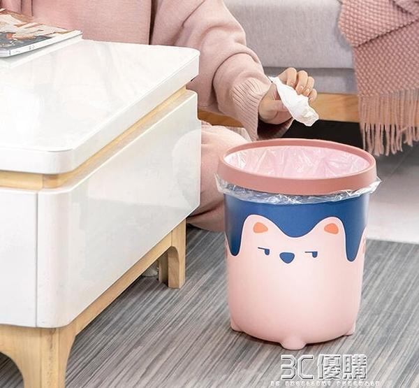 垃圾桶可愛少女臥室家用客廳創意廁所紙簍小北歐風ins辦公室拉圾 3C優購
