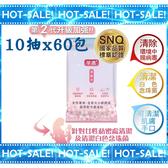 《台灣製有效抗疫商品》芊柔+ Plus 升級版 清除腸病毒濕紙巾 女性專用濕紙巾 (10抽*60包)