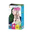【買一送一】夢17 繽紛染護髮染髮霜-極光綠 買就贈甜心橙/魅力金隨機出貨一盒
