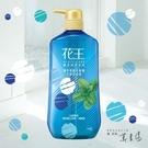 改善油、悶黏不適、給頭皮清涼感 ●無矽靈&色素、溫和弱酸適合全家人