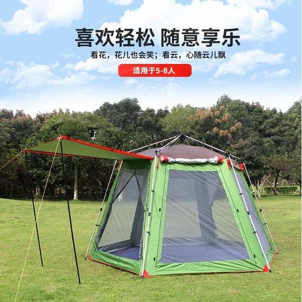 帳篷戶外3-4人家庭 超大5-8人野營帳篷露營裝備沙灘防雨防曬xw 【快速出貨】