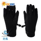 UV100 防曬 抗UV 防風保暖-防潑水軟殼手套-女