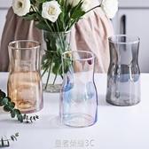 寬口簡約小花瓶玻璃金色插花花器漸變幻彩手工工藝品清新桌面擺件YTL 皇者榮耀