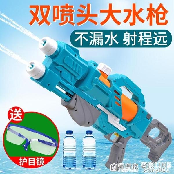 兒童水槍男孩超大號高壓打水仗神器大容量大人滋呲噴水搶漂流玩具 全館鉅惠