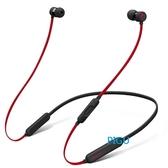 平廣 Beats BeatsX 黑紅色 送袋台灣公司貨保1年 Decade Collection 桀驁黑紅色 藍芽耳機