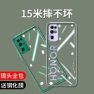 托諾 華為榮耀30手機殼30pro透明30s硅膠p40超薄v30保護套5g限量版防摔鏡頭全包por軟膠液態 陽光好物