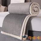 毛毯被子單人寢室加厚珊瑚絨午睡小毯子法蘭絨墊床單【淘嘟嘟】