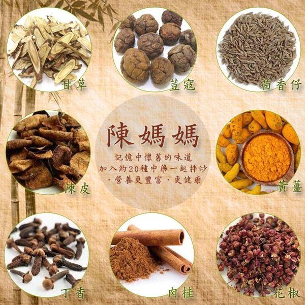 陳媽媽-養生中藥素干貝肉粽(30顆)