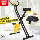动感单车家用静音健身自行车室内脚踏健身器材运动健身车男女igo 西城故事