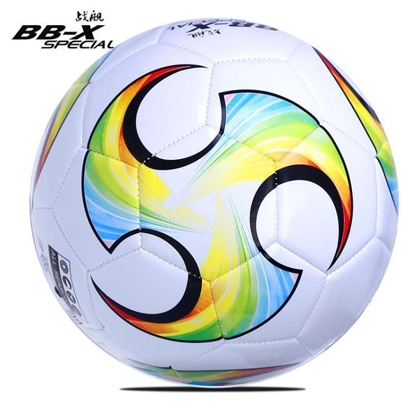 成人5號足球PU小學生兒童足球