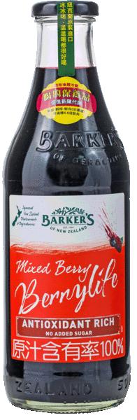 巴可斯保健果露~綜合莓果果汁710ml/罐