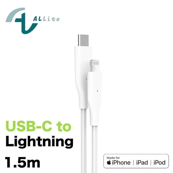【Allite】1.5 M 液態矽膠充電線 (USB-C to Lightning)