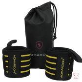 護腕加壓健身護腕男運動扭傷護腕手套繃帶力量訓練手腕護具硬拉助力帶(行衣)