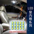車的LED系列 5630高亮度 15SM...