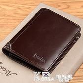 短夾-男士錢包短款2020新款牛皮豎款皮夾駕駛證一體多功能男式卡包 Korea時尚記