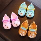 寶寶拖鞋夏女1-3歲防滑 嬰幼兒男童室內家用兒童涼拖鞋包頭洞洞鞋