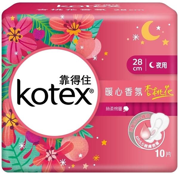 靠得住杏桃花香氛夜用超薄28cm10片
