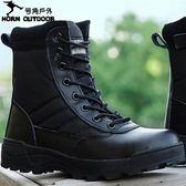 軍靴男女秋冬超輕透氣特種兵07作戰靴511戰術靴沙漠陸戰靴登山鞋