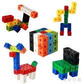 方塊積木早教益智力塑料拼插幼兒園拼裝男孩女兒童玩具 QW6957【衣好月圓】