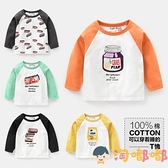 男童長袖T恤秋裝童裝兒童寶寶小童打底衫上衣潮【淘嘟嘟】