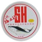 三興 紅SH 油漬鮪魚 190g...