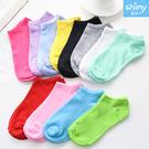 【30A23】shiny藍格子--糖果色系 ‧多色素面淺口棉襪短襪
