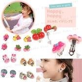 兒童耳環 卡通造型日韓耳夾 超值10入(5對) 多款隨機 贈卡通戒指5入Kiret