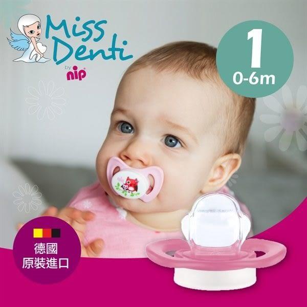 齒科醫師研發 nip德國齒科專用奶嘴牙仙子系列 (第1階段-未長牙期) G-NIP-31800
