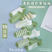 夏天襪子女短襪淺口薄款船襪純棉日系可愛條紋透氣低筒ins潮春夏-米蘭街頭