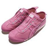亞瑟士 Asics Mexico 66 Slip-On 紅 白 低筒 休閒鞋 復古 基本款 無鞋帶 女鞋【PUMP306】 D7L7N2929 D7L7N2929