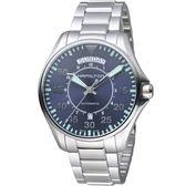 HAMILTON 漢米爾頓 卡其飛行先鋒80小時機械腕錶   H64615145