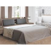 床架 AT-41-3A 鋼刷灰橡木5尺雙人床 (床頭+床底)(不含床墊) 【大眾家居舘】