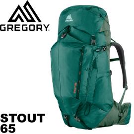 【GREGORY 美國Stout 65 森林綠〈M〉】65025/健行包/登山背包/自助旅行/休閒旅遊★滿額送