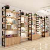 展示櫃產品化妝品超市貨架展示架倉儲家用鞋店鞋架包包貨櫃置物架 ATF 美好生活居家館